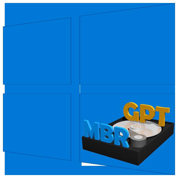 Kak-preobrazovat-GPT-v-MBR-pri-ustanovke-Windows-10.png