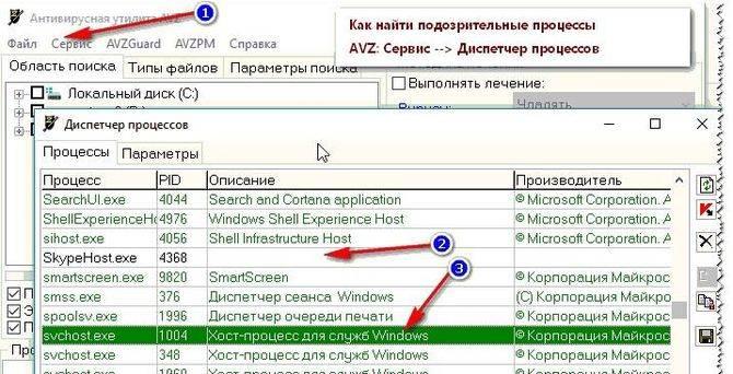 processor_zagruzhen_na_100_procentov_bez_prichin5.jpg