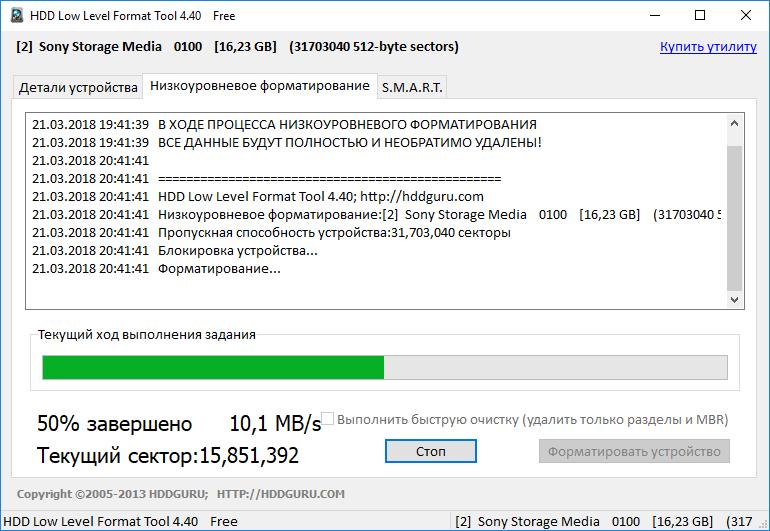 zhestki-disk-6.png