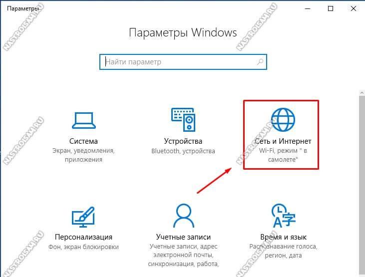 windows10-pppoe-1.jpg