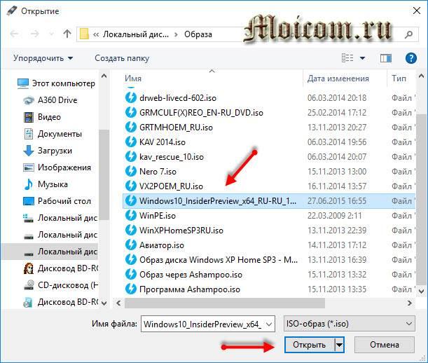 Zagruzochnaya-fleshka-Windows-10-programma-Rufus-otkrytie-obraza-diska.jpg