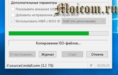 Zagruzochnaya-fleshka-Windows-10-programma-Rufus-kopirovanie-fajlov.jpg