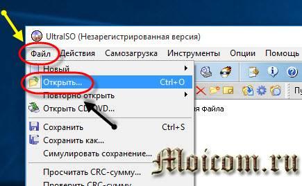 Zagruzochnaya-fleshka-Windows-10-utilita-ultraiso-fajl-otkryt.jpg