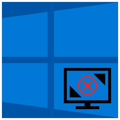 ne-menyaetsya-razreshenie-ekrana-windows-10.png