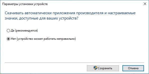 skachivat-avtomatichecki-prilozheniya.jpg