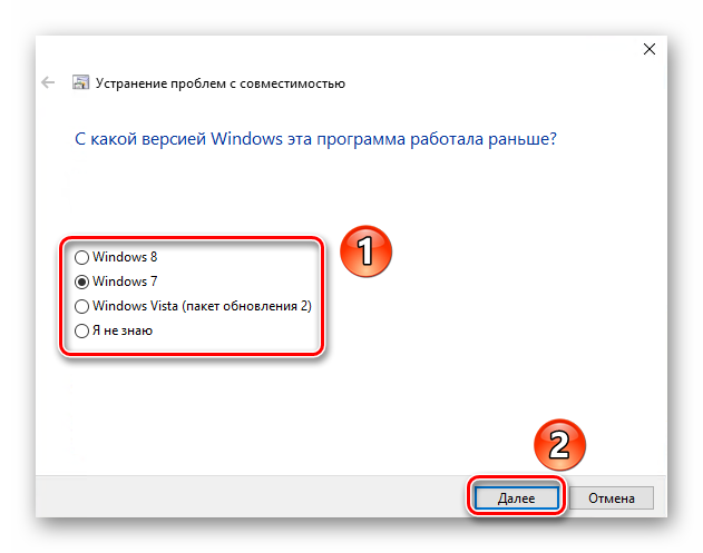Ukazanie-versii-OS-dlya-korrektnogo-zapuska-programmy-v-rezhime-sovmestimosti.png