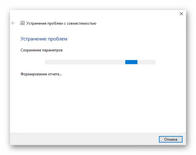 Protsess-sohraneniya-izmenenij-dlya-vklyucheniya-rezhima-sovmestimosti.png