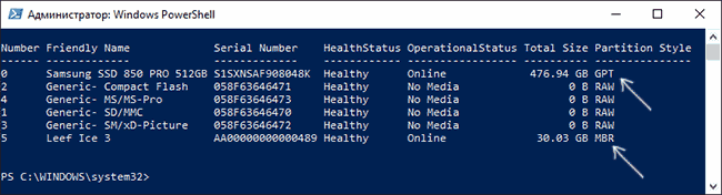 gpt-or-mbr-disk-powershell.png