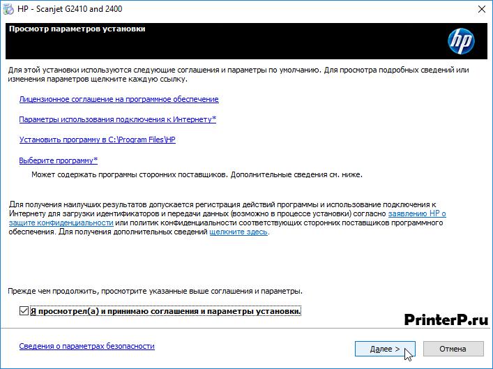 HP-Scanjet-2400-3.png