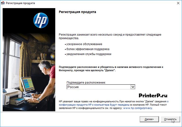 HP-Scanjet-2400-8.png