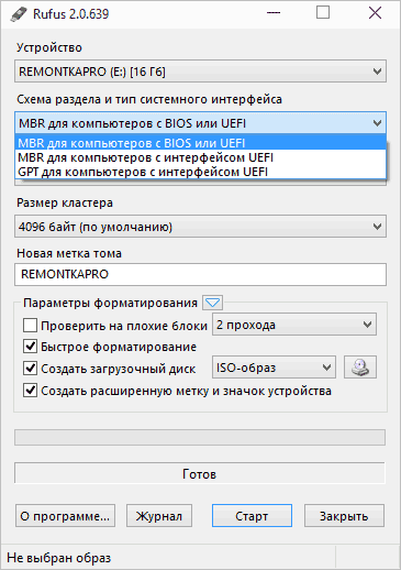 create-bootable-usb-rufus-software.png
