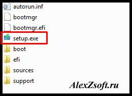 zaousk_windows.jpg
