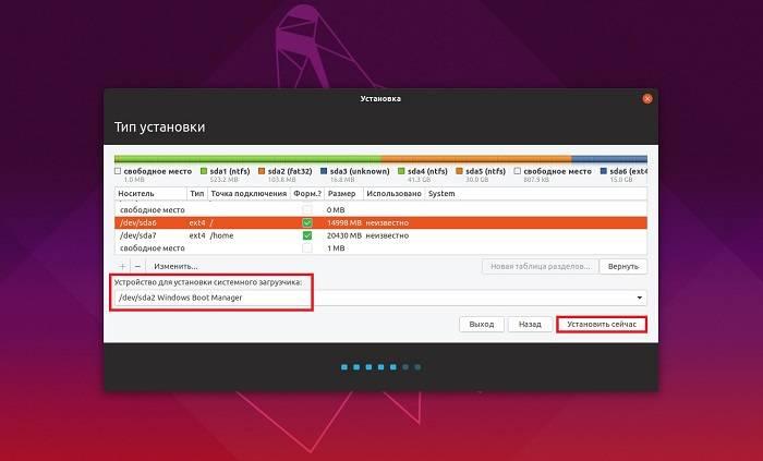 Install_Ubuntu_next_to_Windows_10_14.jpg