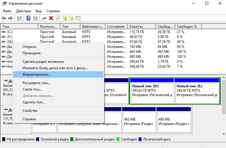 kak-otformatirovat-zhestkij-disk-na-kompyutere.png