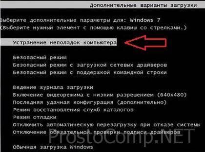 kak-ispravit-oshibku-bootmgr-is-missing-1.jpg