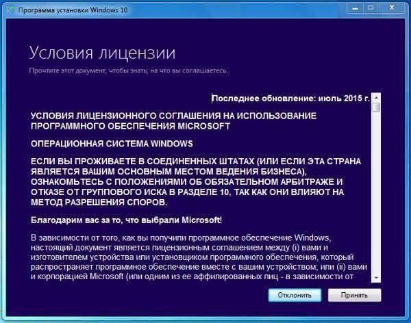 2821950511-usloviya-licenzii.jpg