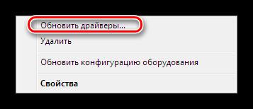 Perehod-k-avtomaticheskomu-obnovleniyu-drayverov-v-Dispetchere-ustroystv-Windows.png