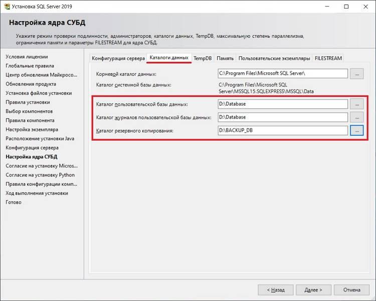 Install_ms_sql_server_2019_express_15.jpg