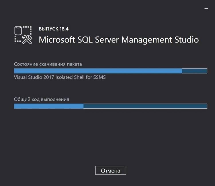 Install_ms_sql_server_2019_express_26.jpg