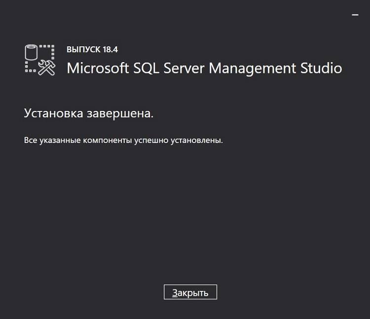 Install_ms_sql_server_2019_express_27.jpg