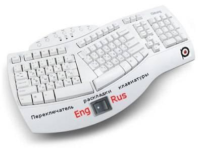 Otklyuchit-Punto-Switcher.jpg