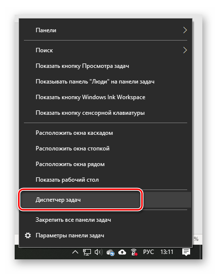 Vyzov-Dispetchera-zadach-cherez-kontekstnoe-menyu-paneli-zadach.png
