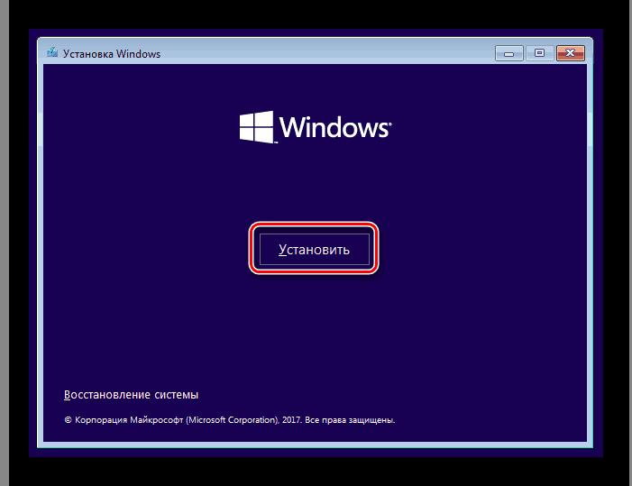 Zapusk-ustanovki-Windows-10-s-flesh-nakopitelya.png