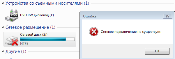 net_disk.png