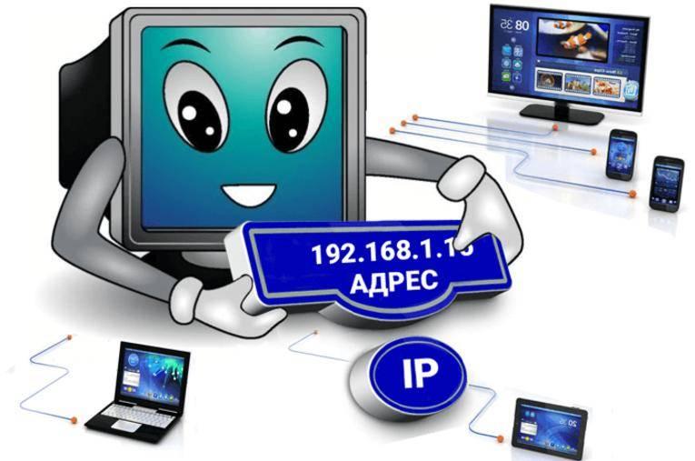 ip_0.jpg