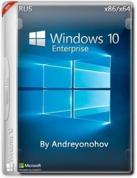 windows-10-korporativnaya-2016-ltsb-14393-version-1607-x86-x64-russkaya_1.jpeg