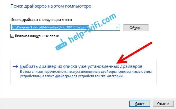 Image-004-e1453465450626.jpg