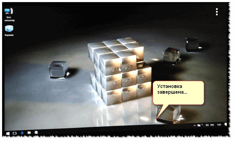 2018-01-27_Ustanovka-zaveoshena....png