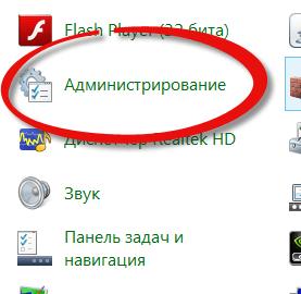 Perezapusk-sluzhbyi-pechati-v-Windows-03.png