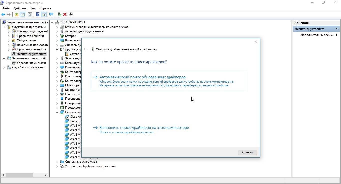 Что делать, если пропал и не работает Wi-Fi на ноутбуке с Windows 10?