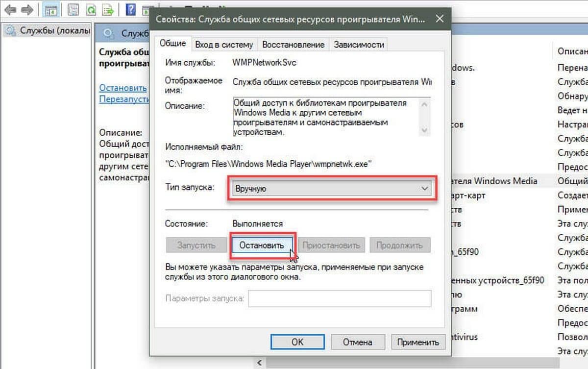 service-dlna-server.jpg