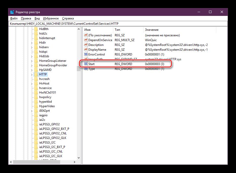 Prosmotret-znachenie-stroki-v-redaktore-reestra-Windows-10.png