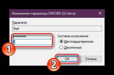 Zadat-znachenie-dlya-stroki-v-redaktore-reestra-Windows-10.png