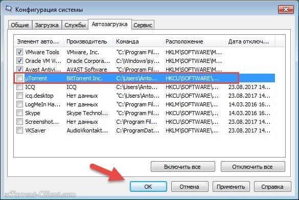 screen8845.jpg