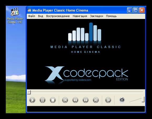 Ustanovka-kodekov-v-operatsionnoy-sisteme-Windows-XP.png