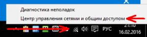 virtual-router-plus-779-300x77.png