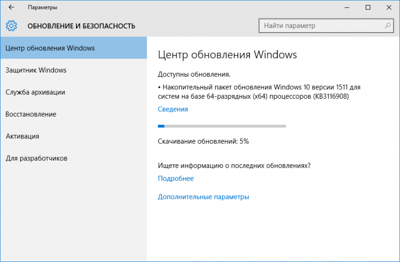 obnovlenie-windows-800x523.png