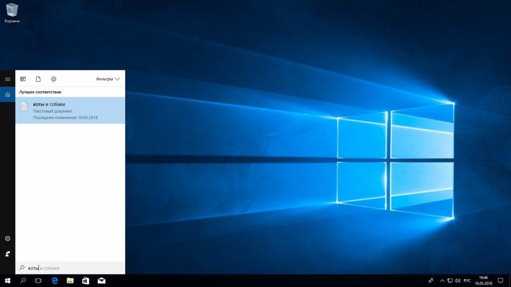 VirtualBox_Windows-10_16_05_2018_19_46_56_1526479384-1024x576.jpeg
