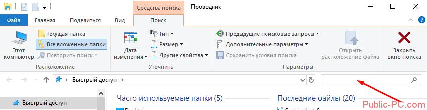 Screenshot_5-29.png