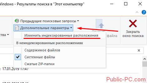 Screenshot_18-4.png