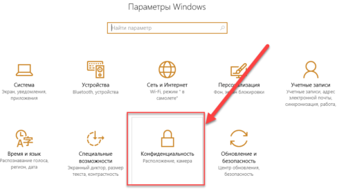 parametryi-windows-10-500x273.png