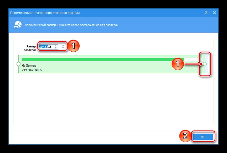 rasshirenie-diskovogo-razdela-v-programme-aomei-partition-assistant-na-windows-10.png