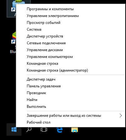 Upravlenie-diskami-Windows-10.jpg