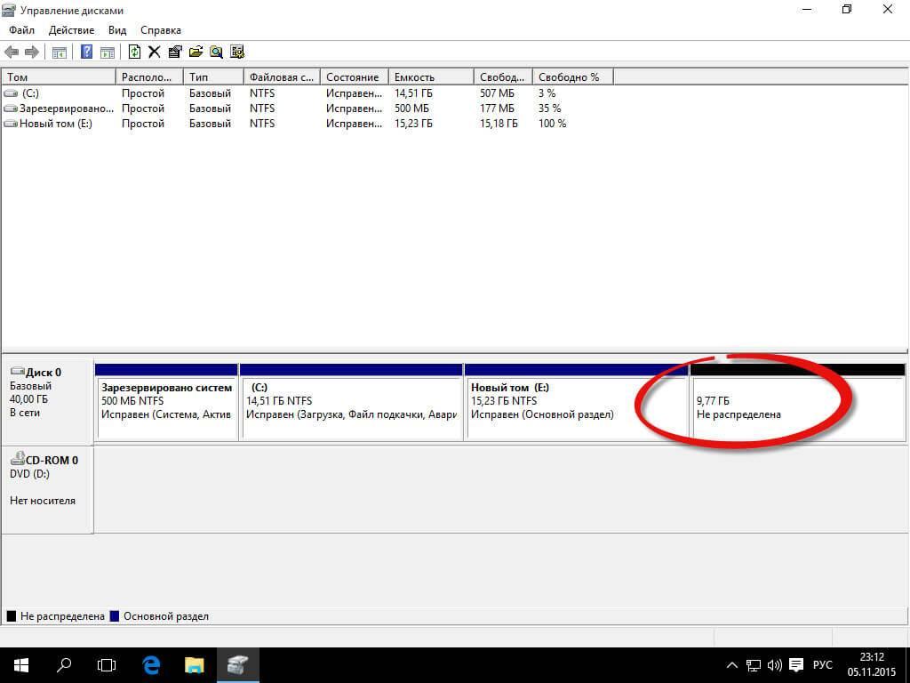 Upravlenie-diskami-Windows-10-04.jpg