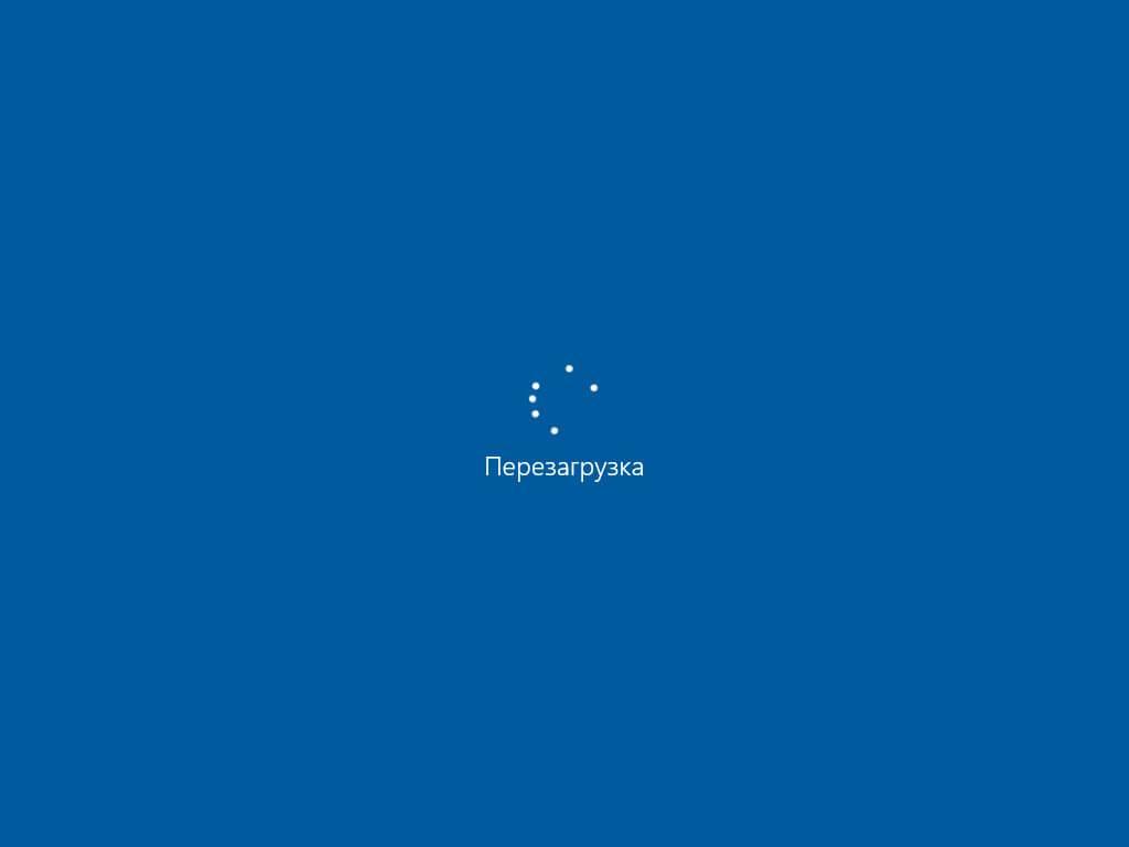 Kak-uvelichit-disk-c-Windows-10-11.jpg