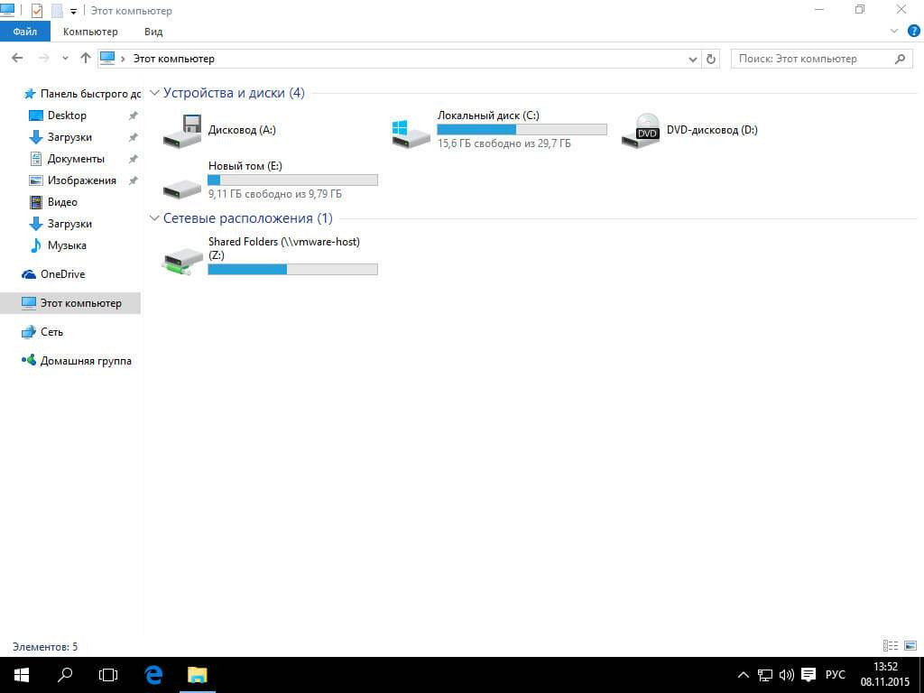 Uvelichennyiy-disk-S-Windows-10.jpg
